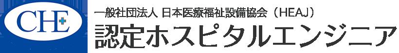 shimanoシマノ自転車ホイール—タイヤホイールshimanodace-9170-c40-disc-e12-front 自転車・サイクリング